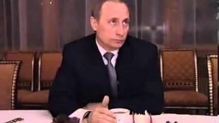 (Нулевые) Неизвестный Путин Полная версия