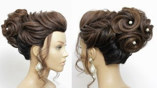 Bridal Updo Tutorial. Hairstyle For Long Hair