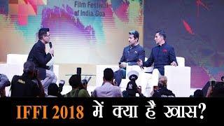 गोवा में IFFI 2018 की जबरदस्त धूम, हर ओर सजा है फिल्मों का बाजार