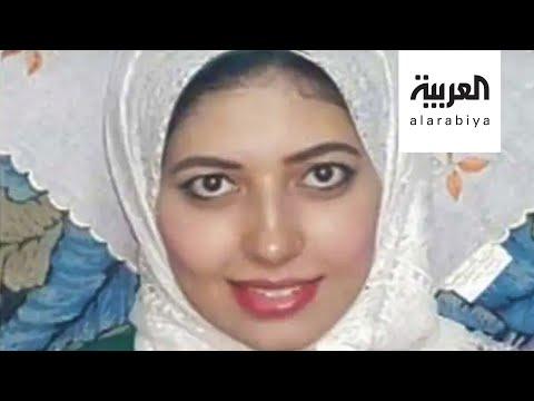 العرب اليوم - شاهد: جريمة اغتصاب وقتل زوجة تهز المجتمع المصري