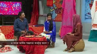 Jante Chai:  how to start handicrafts