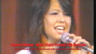 Yvonne Elliman performing Love Pains Live 1979