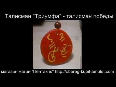 Талисман любви фильм о фильме смотреть