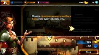 Dragon Age, Heroes of Dragon Age Android Gameplay
