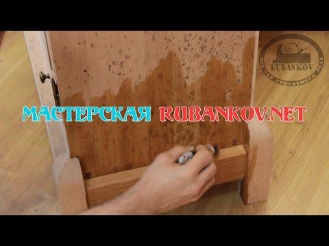 Очистка древесины от въевшейся грязи (используем средство для очистки дерева)