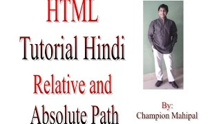 Learn HTML Tutorial in Hindi 17 difference between relative and absolute pathname