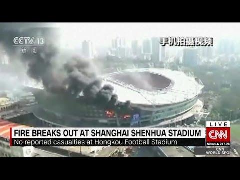 CSL: Fire damages Shanghai Shenhua's stadium