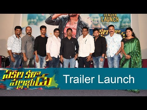 Sakala Kala Vallabudu Trailer Launch Video