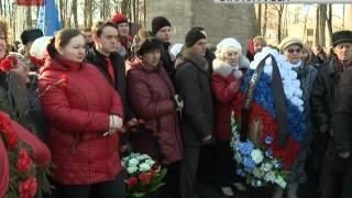 В Старой Руссе состоялись мероприятия, посвященные 72-й годовщине освобождения города от немецко-фашистских захватчиков