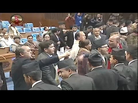 आजको संसद बैठक सुरू भए लगत्तै अबरुद्ध