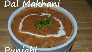 Daal Makhani Authentic Punjabi Recipe.Dal Makhani by Chawla's Kitchen