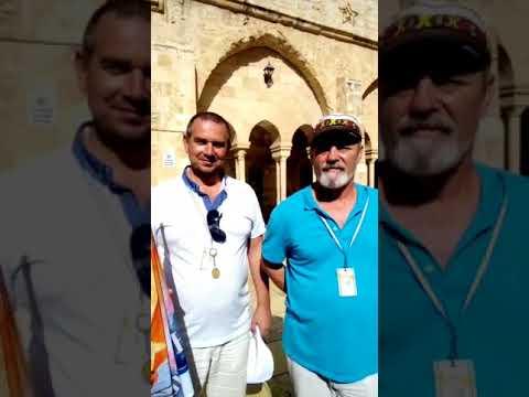 Приглашение в поездку Израиль