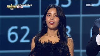 [HOT] The result of Pyeon Seungyup X Solar, 다시 쓰는 차트쇼 지금 1위는? 20190524