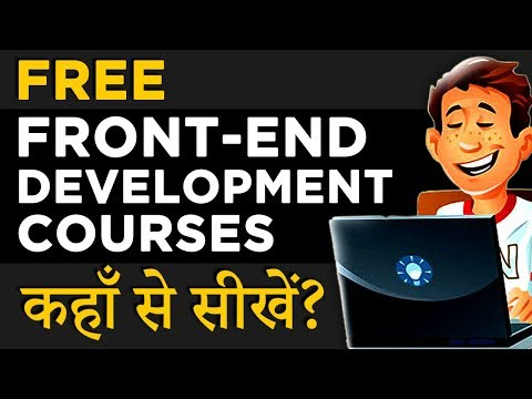 Free Front End Development Courses online: Free Web ... - YouTube