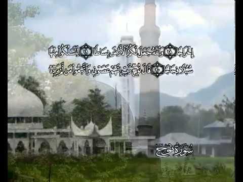 सुरा सूरत् नूह<br>(सूरत् नूह) - शेख़ / महमूद अल-बन्ना -