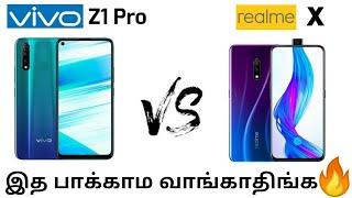 Vivo Z1 Pro vs Realme X comparison in tamil || Vivo z1 Pro வாங்கலாமா? இல்ல Realme X வாங்கலாமா?🔥🔥🔥