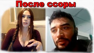 Mihalina смотрит видео Russia Pavera про смогу с михалиной , после ссоры.