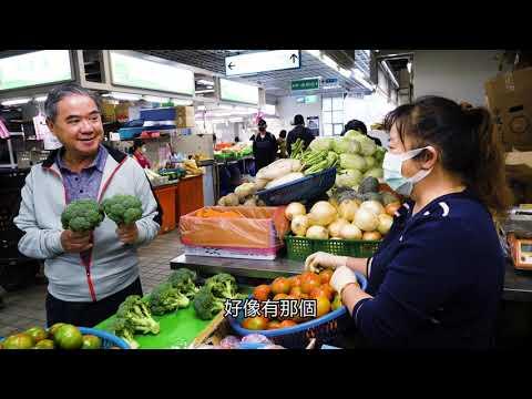 為什麼總鋪師都在環南市場買菜?