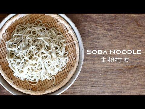 Handmade Soba Noodles [12:42]