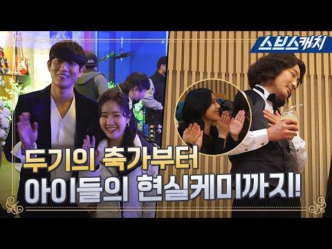 이태빈 배우 SBS '펜트하우스' 메이킹 영상