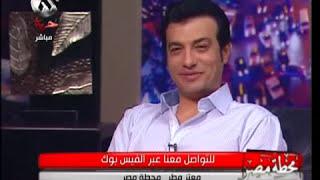 مازيكا ايهاب توفيق: الاخوان ليس لهم علاقة بألبوم ارحنا يا بلال تحميل MP3
