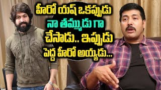 Actor Akash about KGF Hero Yash   Actor akash Latest Interview   Friday poster