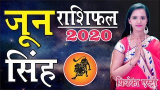 Singh rashi june 2020 - Download this Video in MP3, M4A, WEBM, MP4, 3GP