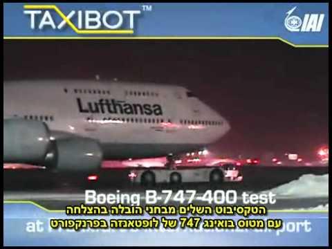 רובוט הגרירה מתוצרת ישראל