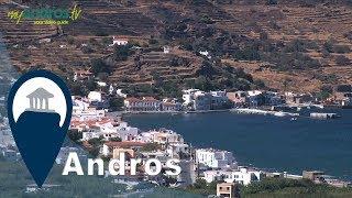 Andros | Korthi Town