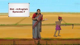 Standard 4   English   Class – 07