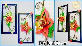 Craft ideas for home decor| gadac diy| craft ideas| home decorating ideas| wall hanging craft ideas