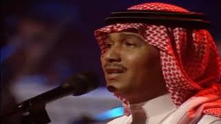 تحميل و مشاهدة محمد عبده   دستور   أبها 99 MP3