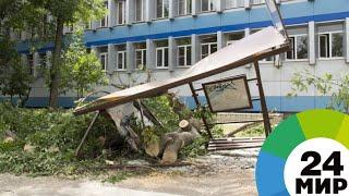 На восстановление Астаны после урагана потребуется $70 тысяч - МИР 24