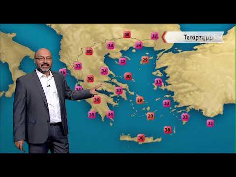 ΔΕΛΤΙΟ ΚΑΙΡΟΥ με τον Σάκη Αρναούτογλου   27/08/2019   ΕΡΤ