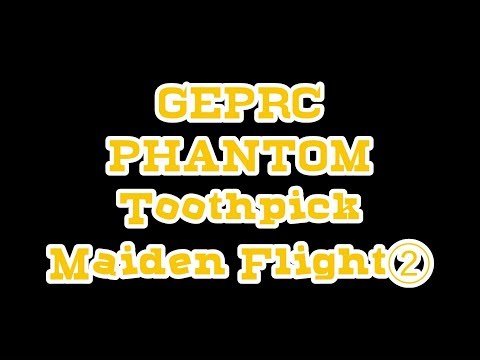 GEPRC Phantom Toothpick Maiden Flight②