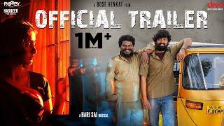 Kannimaadam Officail Trailer