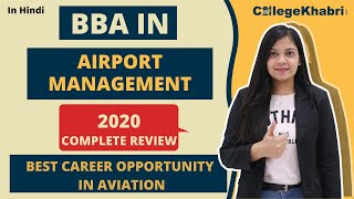BBA in Airport Management | Aviation Courses | Syllabus Analysis 2020 | Average Fees | Jobs & Salary