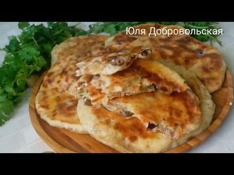 Обалденные лепешки с начинкой Awesome Tortillas