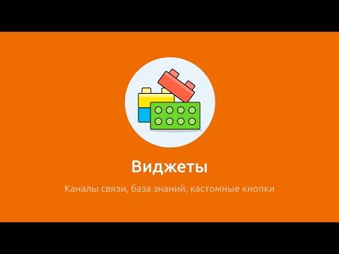 Видеообзор Омнидеск