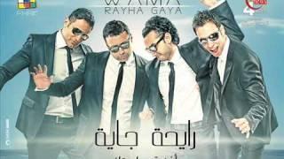 تحميل اغاني WAMA - Ya Retak / واما - يا ريتك MP3