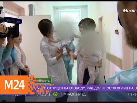 Кто может усыновить брошенного ребенка - Москва 24