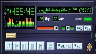 تحميل اغاني عبد العزيز ابو داواد حبيبى ماك دارى MP3