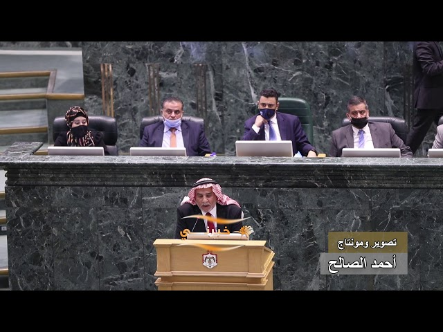النائب محمد أبو صعيليك يثير جدلا تحت القبة بعد وصفه لمجلس النواب بـ الديكور