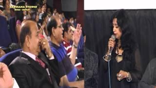 Hale dil yunh unhe sunaya gaya - film -Jahanaara M.D.