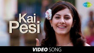 Kai Pesi Full Song - Thillu Mullu 2 - Mirchi Shiva, Isha Talwar, Prakash Raj