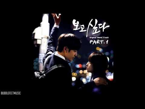Lagu Korea Wax