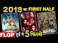 Here Is The List Of FLOP Films Of 2019 in 6 Months!
