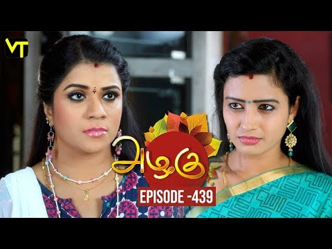 Azhagu - Tamil Serial | அழகு | Episode 439 | Youtube Search RU