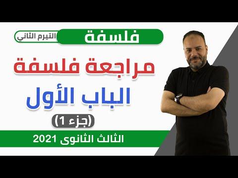 inarateam11's Video 167298025406 _yAiW-tghCQ