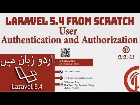 Laravel 5 Tutorials For Beginners in Hindi Part 12: How to Enable Laravel Auth in Urdu 2017 – 2018